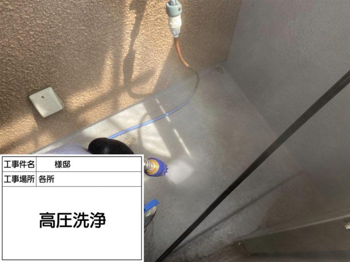 高圧洗浄⑤