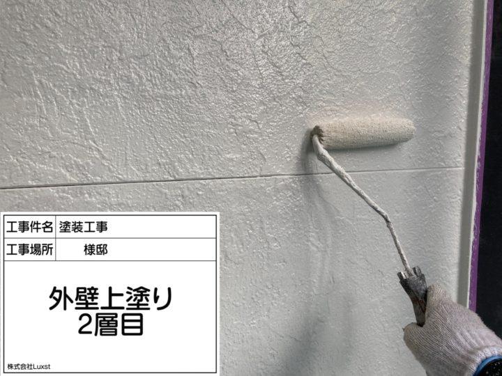 外壁塗装(パワーボード)③