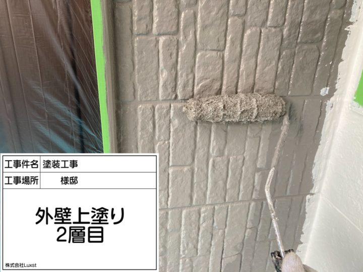 外壁塗装(サイディング)③