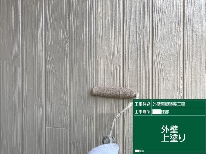 外壁塗装(メインカラー)③