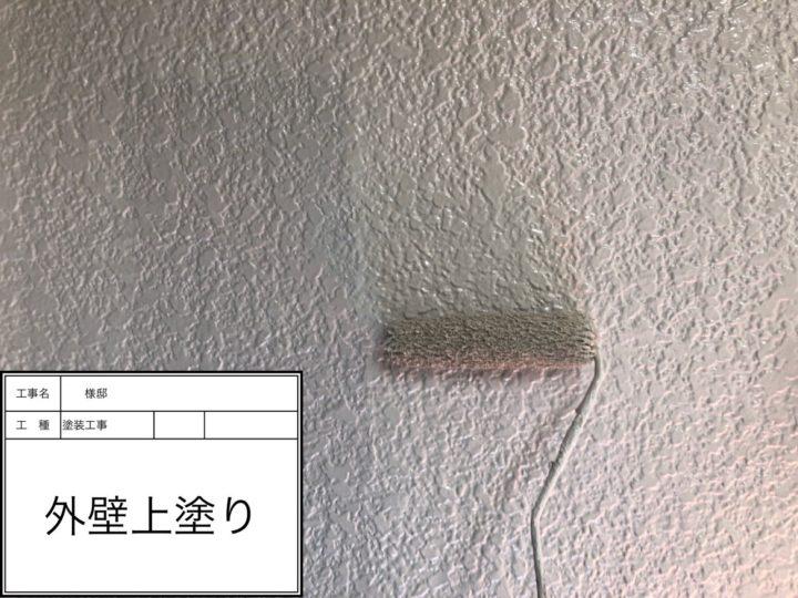 外壁塗装(モルタル)⑤