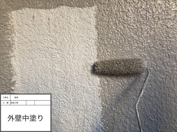 外壁塗装(モルタル)④