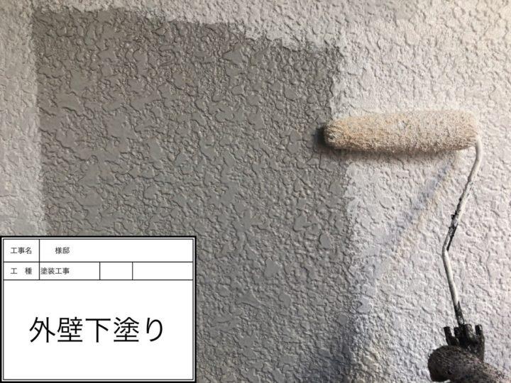 外壁塗装(モルタル)③