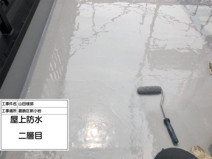 屋上防水⑤