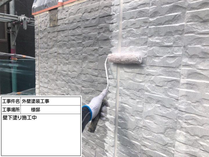 外壁塗装(1F)①