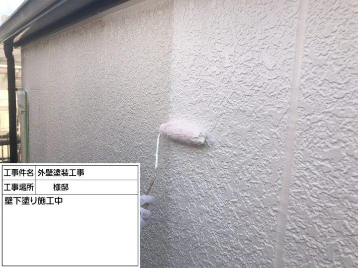 外壁塗装(2F)①