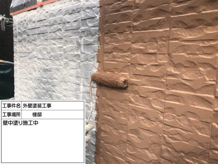 外壁塗装(1F)②