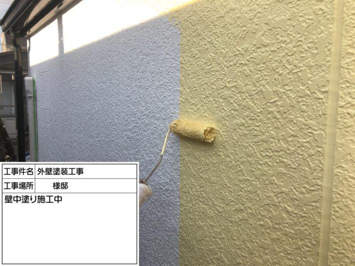 外壁塗装(2F)②
