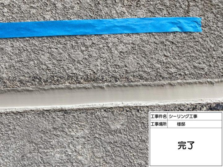【台東区】コーキング工事・T様邸