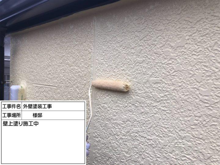 外壁塗装(2F)③