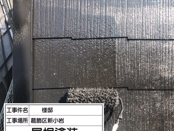 高圧洗浄④