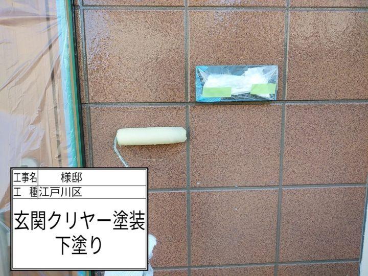 玄関塗装(クリヤー塗装)①