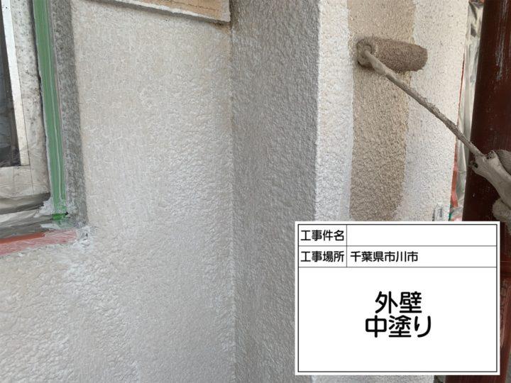 外壁塗装(モルタル)