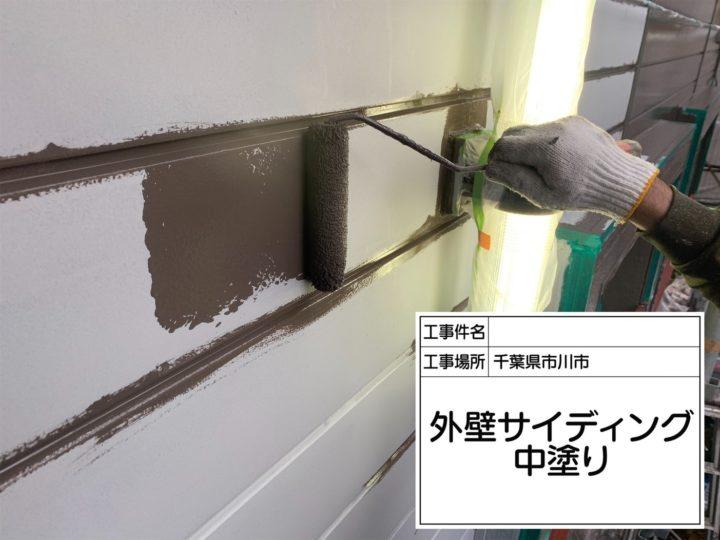 外壁塗装(サイディング)