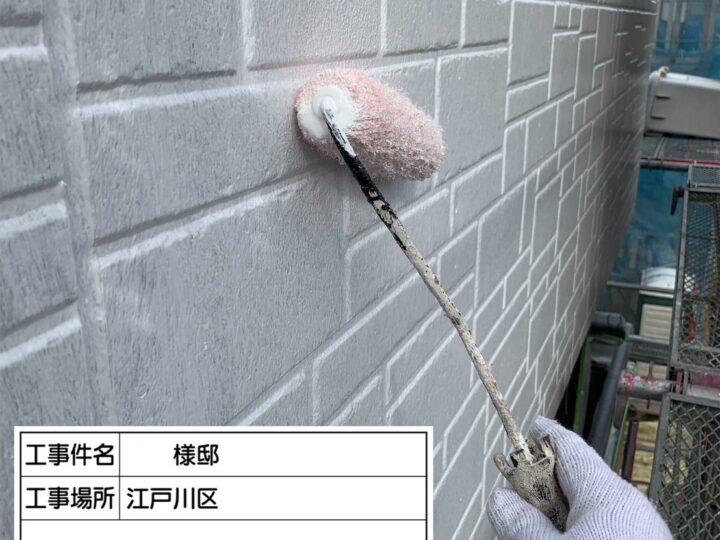 外壁塗装(アクセント)①