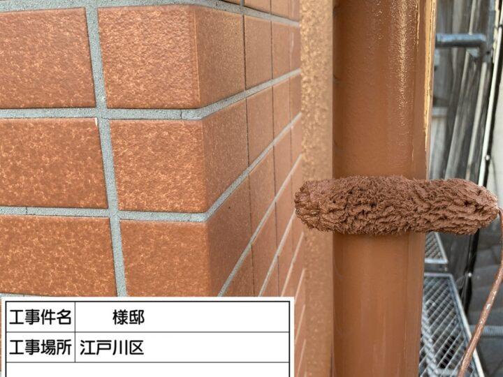 付帯部塗装(雨樋)⑤