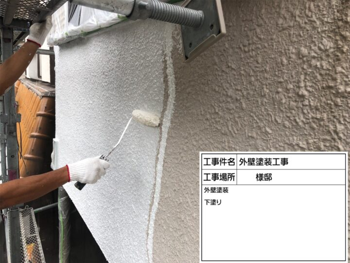 外壁塗装⑦