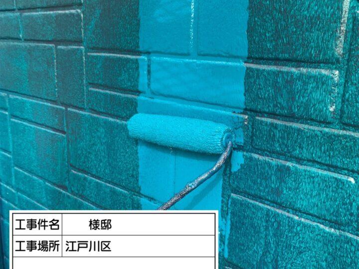 外壁塗装(メイン)③