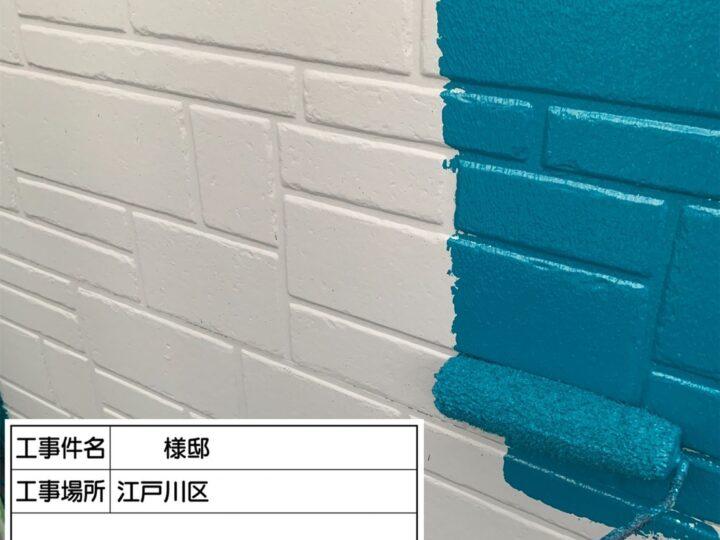 外壁塗装(メイン)②