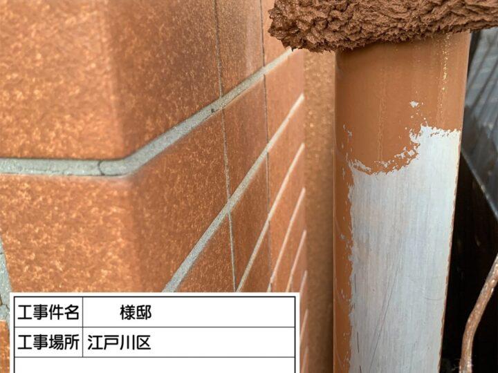 付帯部塗装(雨樋)④