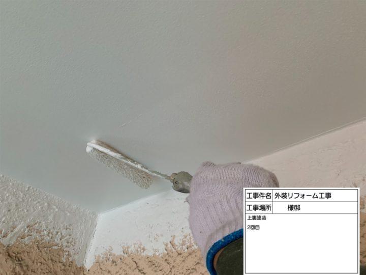 上裏塗装②
