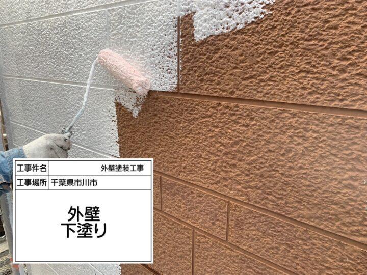 (3)外壁塗装①