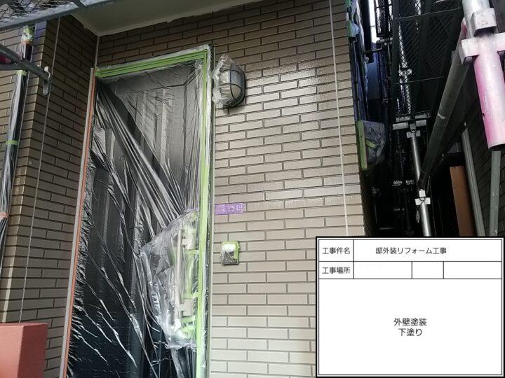 外壁塗装(1F部分)①