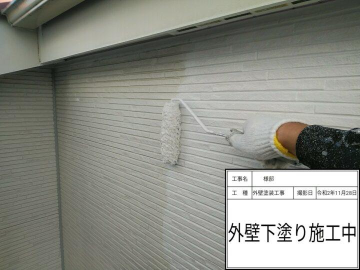 外壁塗装(2F部分)①