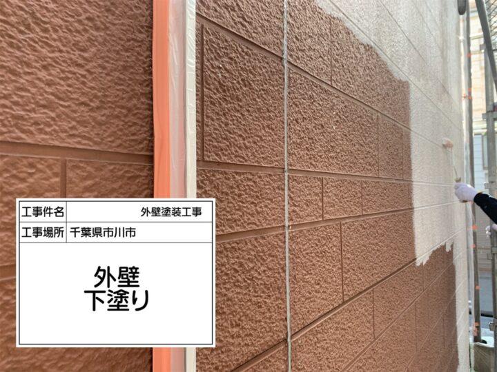 (1)外壁塗装①