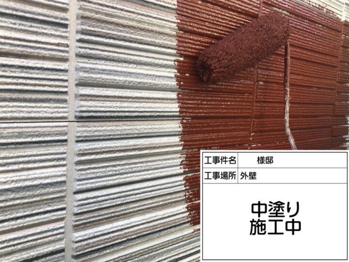 外壁塗装(アクセント)