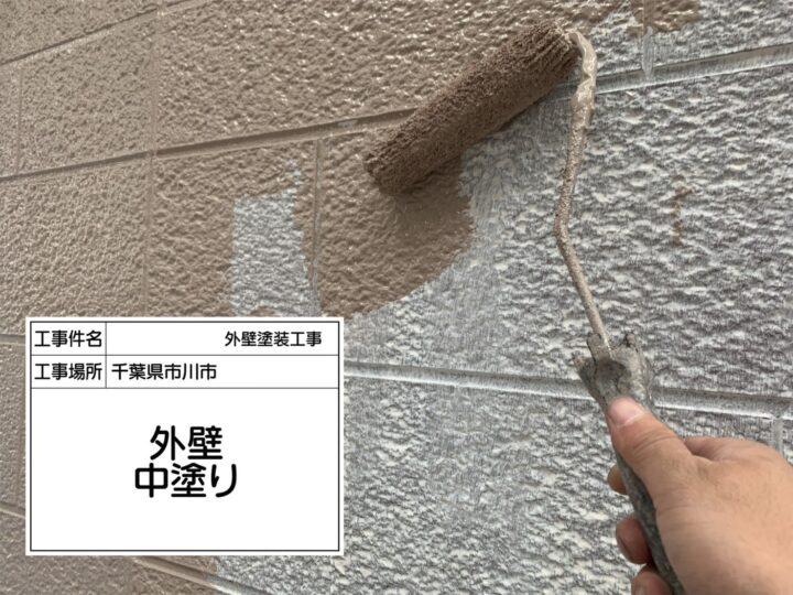 (2)外壁塗装②