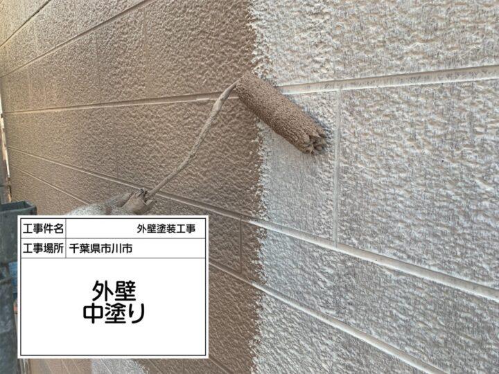 (3)外壁塗装②