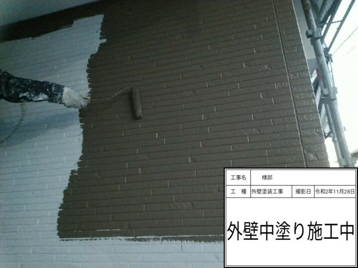 外壁塗装(1F部分)②