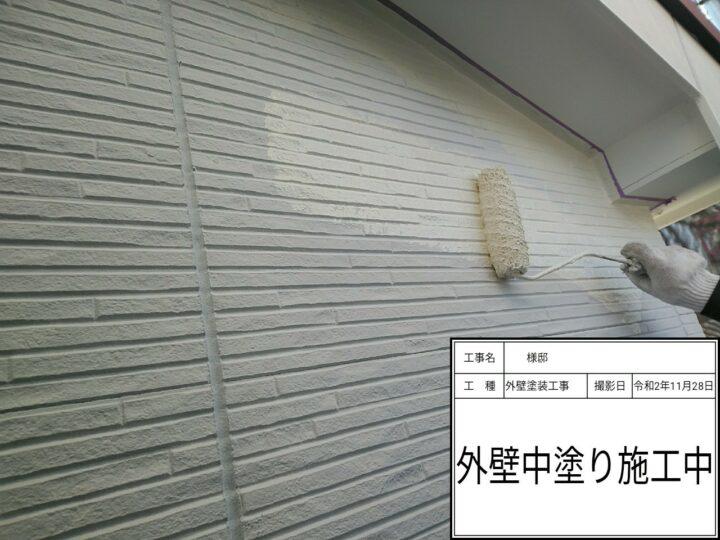 外壁塗装(2F部分)②