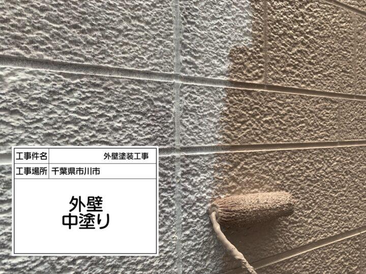 (1)外壁塗装②3