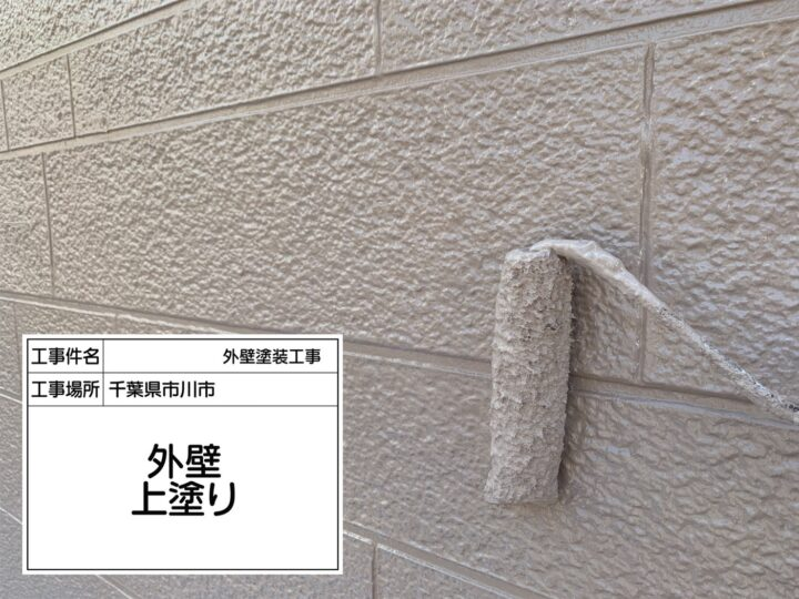 (2)外壁塗装③