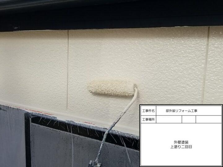 外壁塗装(2F部分)③
