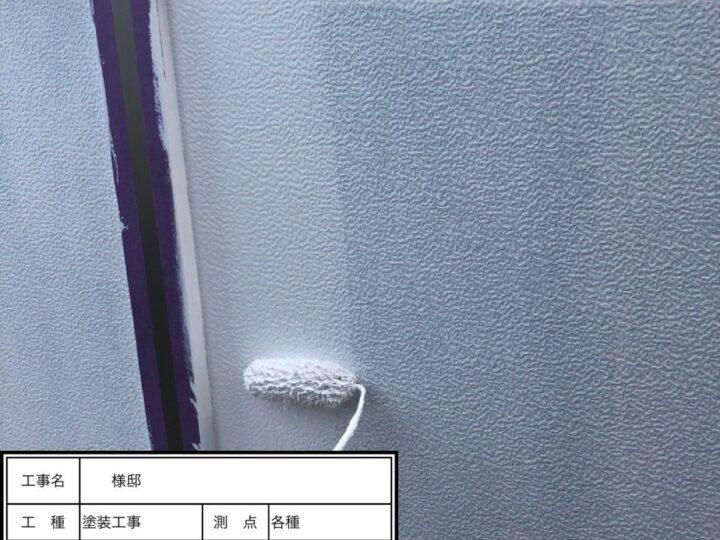 ベランダ腰壁塗装③