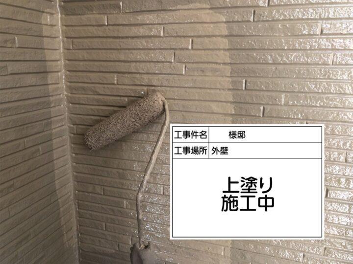 外壁塗装(メイン)
