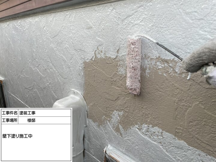 外壁塗装(サイディング壁)①