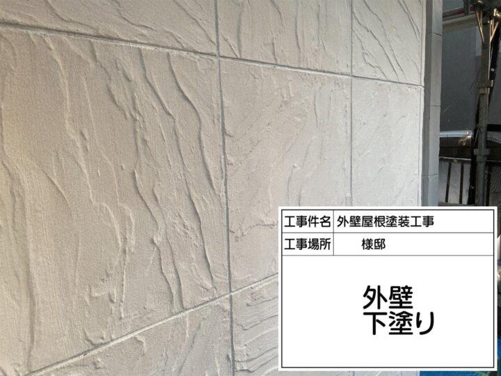 外壁塗装(メインカラー)①