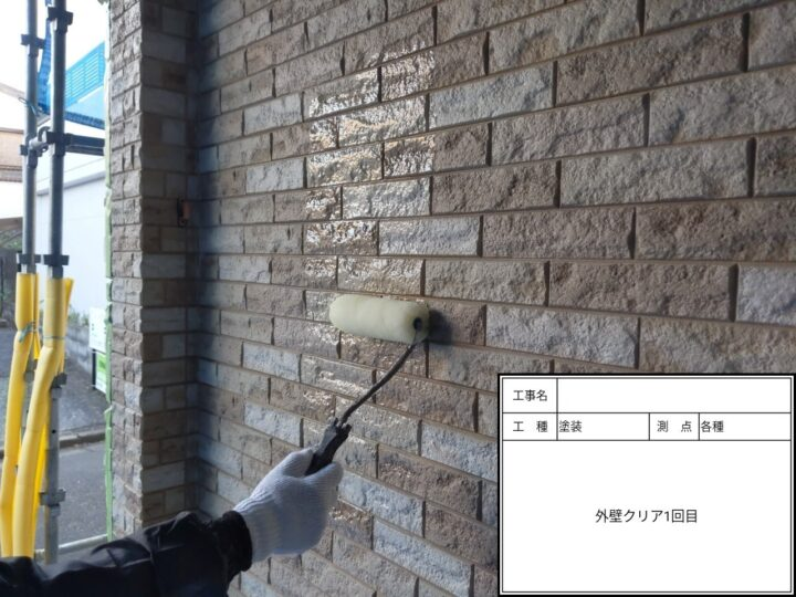 外壁塗装(クリアー)①