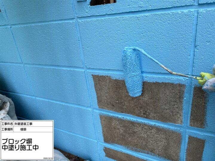 外塀塗装②