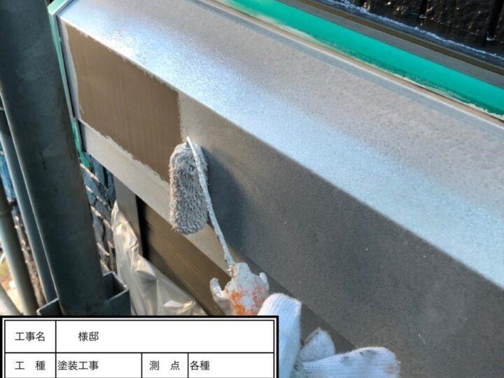 シャッターボックス塗装②