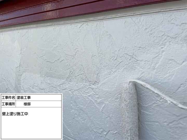 外壁塗装(サイディング壁)③