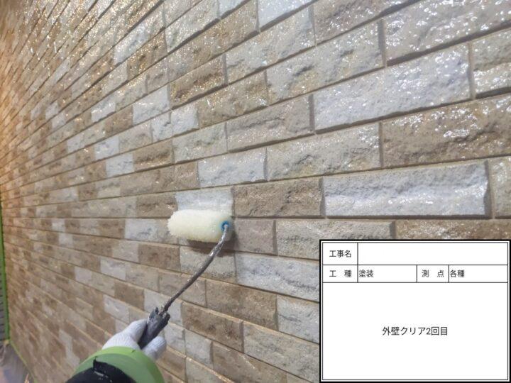 外壁塗装(クリアー)②