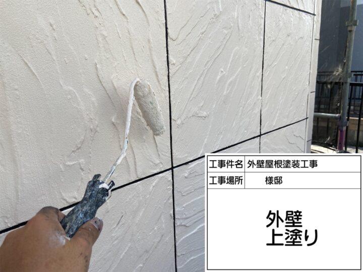 外壁塗装(メインカラー)④