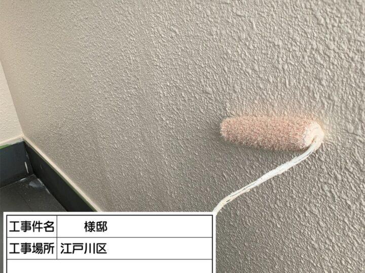 ベランダ腰壁塗装⑨