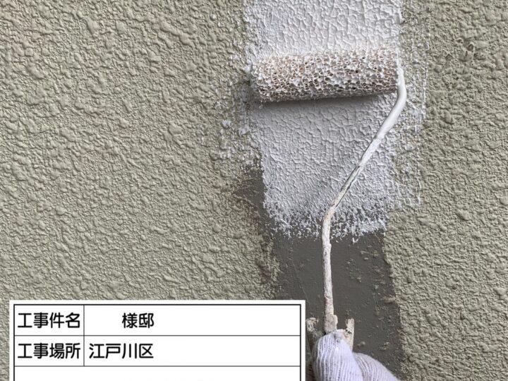 ベランダ腰壁塗装⑥