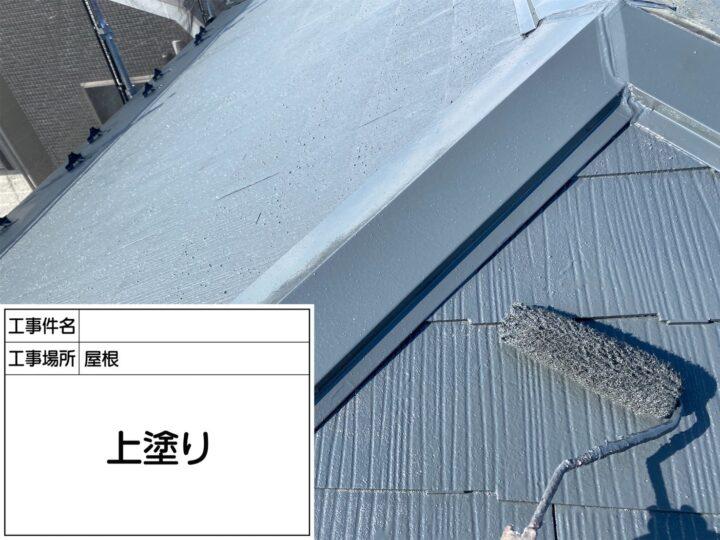 屋根塗装⑩